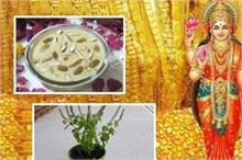 कार्तिक मास में देवी लक्ष्मी की कृपा पाने के लिए करें ये...
