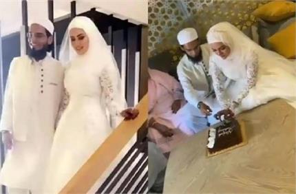 इंडस्ट्री छोड़ने के बाद सना खान ने की सीक्रेट शादी, पति संग केक काटती...