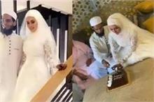 इंडस्ट्री छोड़ने के बाद सना खान ने की सीक्रेट शादी, पति संग...