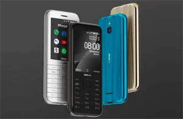 Nokia ने लॉन्च किए दो नए 4G फीचर फोन्स, जाना पहचाना सा लगेगा आपको डिजाइन