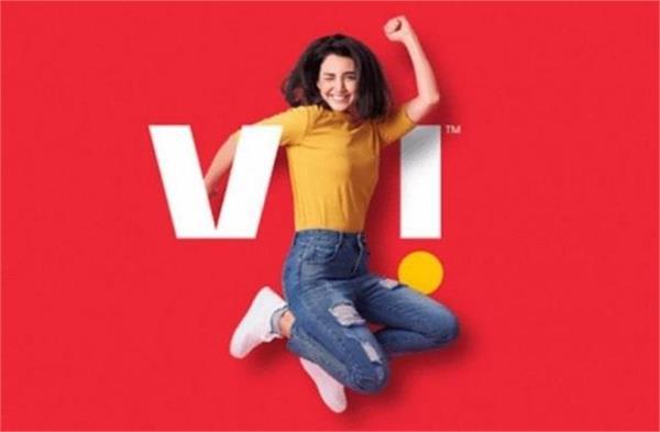 Vi ने सभी सर्कल्स में लागू किया 99 रुपये वाला प्लान, अनलिमिटेड कॉलिंग के साथ डेटा की भी सुविधा