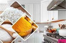 रसोई से खत्म ना होने दें ये चीजें क्योंकि सामान के साथ बरकत...