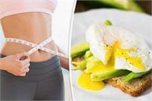 वजन घटाने के लिए खा रहे हैं अंडा तो ना करें ये गलतियां,...