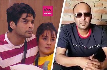 Sidnaaz की दोस्ती से नाखुश शहनाज के पिता, बोले- नहीं चाहता दोनों साथ...
