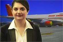 इंडियन एयरलाइंस में पहली महिला CEO बनीं हरप्रीत सिंह,...