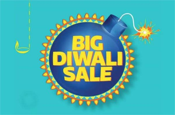 Flipkart ने शुरू की Big Diwali Sale, स्मार्टफोन और TV की खरीद पर पाएं भारी डिस्काउंट