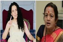 कंगना के पक्ष में फैसला आने पर भड़की मुंबई की मेयर, बोलीं-...