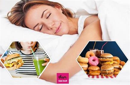अच्छी नींद चाहते हैं तो रात के खाने में ना करें इन चीजों का सेवन