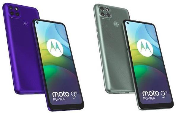 6000mAh की बड़ी बैटरी के साथ लॉन्च हुआ Moto G9 Power स्मार्टफोन