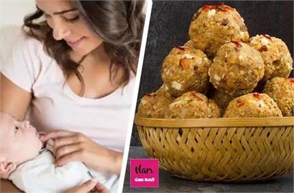 डिलीवरी के बाद खाएं अजवाइन के लड्डू, मां और बच्चा रहेगा स्वस्थ