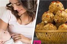 डिलीवरी के बाद खाएं अजवाइन के लड्डू, मां और बच्चा रहेगा...