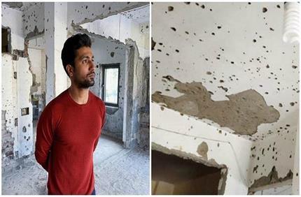 26/11: विक्की पहुंचे नरीमन हाउस, दीवारें आज भी बयां कर रही दिल दहला...