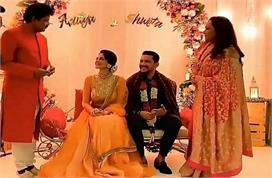 आदित्य-श्वेता की शादी की रस्में हुई शुरू, सामने आई तिलक...