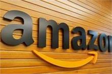 लोगों ने की Amazon को बाॅयकाट करने की मांग, धार्मिक भावनाओं...