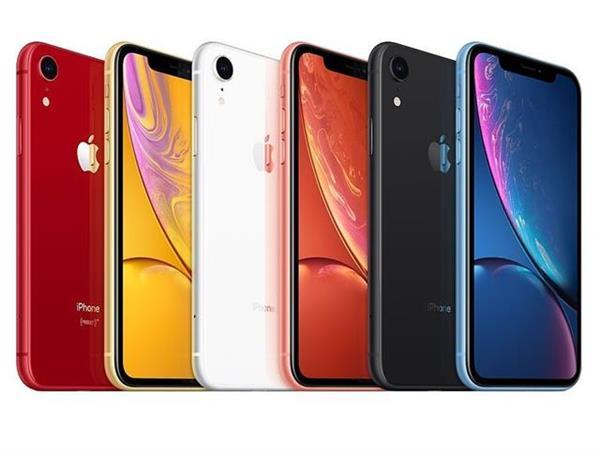 अब बेहद ही कम कीमत में खरीद सकेंगे iPhone XR, मिल रहा आकर्षक ऑफर