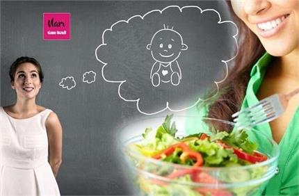 महिला की फर्टिलिटी पावर बढ़ाते हैं ये 5 आहार, प्रेगनेंसी में नहीं आती...