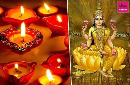 क्यों मनाई जाती है दिवाली? जानिए इस त्योहार से जुड़ी मान्यताएं