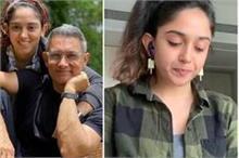 जब डिप्रेशन पर आमिर की बेटी को किरण राव ने दी थी उलट सलाह,...
