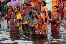 क्यों मनाई जाती है छठ पूजा? जानिए 4 दिन के इस त्योहार से...