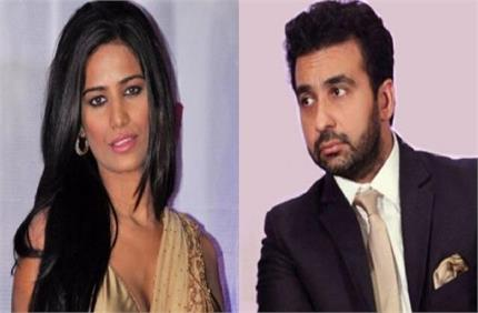 पूनम पांडे ने शिल्पा शेट्टी के पति राज कुंद्रा पर लगाए गंभीर आरोप,...