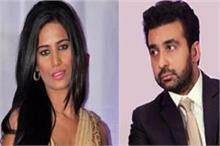 पूनम पांडे ने शिल्पा शेट्टी के पति राज कुंद्रा पर लगाए...