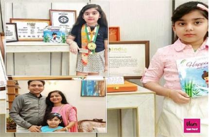 Wow! महज 7 साल की उम्र में अभिजीता गुप्ता ने लिख डाली किताब, बनी...