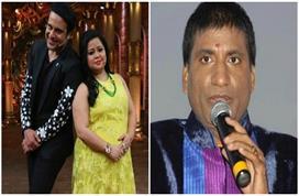 कृष्णा अभिषेक ने किया भारती का सपोर्ट, राजू श्रीवास्तव पर...