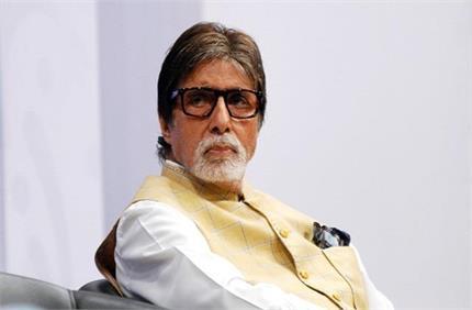 'छठ पूजा' की बधाई देने में अमिताभ ने कर दी ये गलती, यूजर्स बोले-...