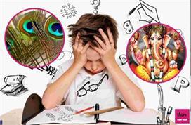 क्या आपके बच्चे का भी नहीं लगता पढ़ाई में मन, कहीं वास्तु...