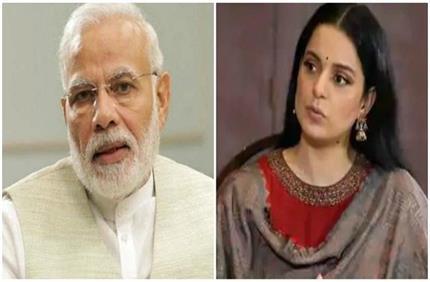लव जिहाद: वाजिद खान की पत्नी के आरोपों पर भड़की कंगना, पीएम मोदी से...