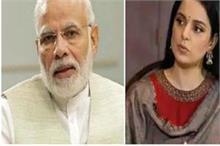 लव जिहाद: वाजिद खान की पत्नी के आरोपों पर भड़की कंगना, पीएम...
