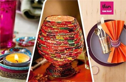 Diwali Decor: बेकार पड़ी चूड़ियों को फेंक नहीं, डैकोरेशन के लिए करें...