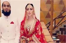 सना खान ने पहले किया गुपचुप निकाह, अब बदला अपना नाम