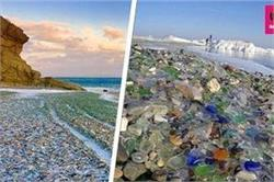 खूबसूरती की मिसाल है कांच के रंग-बिरंगे टुकड़ों से बना यह Beach