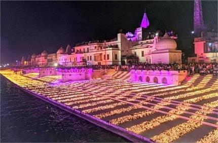 श्रीराम जन्मभूमि अयोध्या में 492 साल बाद जलेंगे 5 लाख 51 हजार दीये