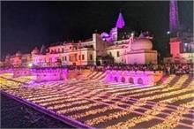 श्रीराम जन्मभूमि अयोध्या में 492 साल बाद जलेंगे 5 लाख 51...