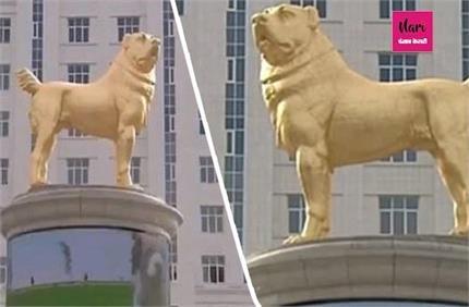 Turkmenistan: राष्ट्रपति ने बनवाई चौराहे पर लगाई कुत्ते की 'सोने की...