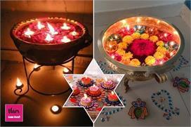 Diwali 2020: फ्लोटिंग दीया-कैंडल डैकोरेशन के 15 यूनिक...