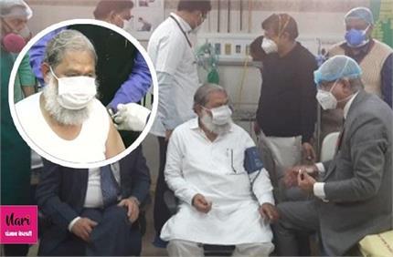 हरियाणा के स्वास्थ्य मंत्री ने लगवाई कोरोना वैक्सीन, डाॅक्टरों की...