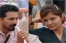 नेशनल टीवी पर अभिनव ने खोला राज, बताया पत्नी रुबीना से शादी...