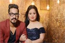 Drugs Case: भारती और हर्ष को कोर्ट ने दी राहत, मिली सशर्त...