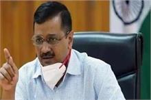 सख्त हुई दिल्ली सरकार! अब बिना मास्क पहने दिखे तो लगेगा...