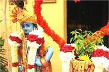 तुलसी विवाह:  पांच पत्तों का यह उपाय करना ना भूलें,...