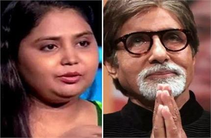 KBC: कंटेस्टेंट ने शाहरुख से बुरा बर्ताव करने पर जताई नाराजगी, बिग बी...