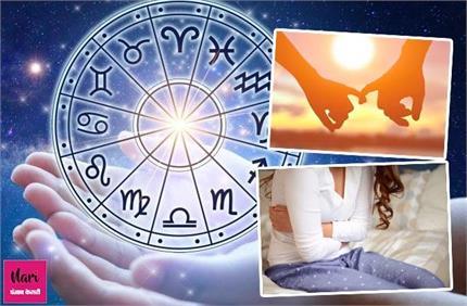 Horoscope: मिथुन का हो सकता है पेट खराब, जानिए अपनी राशि का हाल!