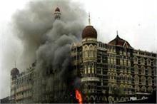 26/11 मुंबई में हुए आतंकी हमले की काली तारीख, जिसे याद कर...