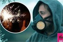 कोरोना में दीवाली: पटाखों के धुएं से बढ़ सकता है संक्रमण,...