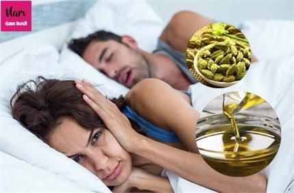खर्राटों ने उड़ा रखी है नींद तो करें ये घरेलू उपाय, तुरंत दूर होगी...