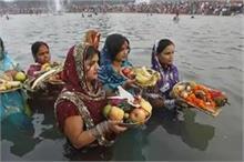 छठ पूजा: पानी वाली जगहों पर कोरोना का अधिक खतरा, सरकार ने...