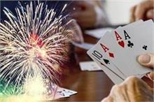 Diwali 2020: किसने शुरू की दिवाली पर ताश खेलने की परंपरा?